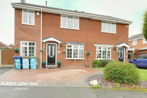 3 bedroom semi-detached house for sale - Charterfield Drive, Cannock