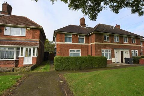3 bedroom end of terrace house for sale - Princethorpe Road, Weoley Castle, B29