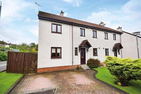 3 bedroom semi-detached house for sale - Newford Grove, Clarkston, Glasgow, G76 8QZ