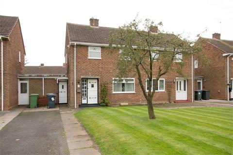2 bedroom semi-detached house for sale - Moathouse Lane East, Wednesfield, WOLVERHAMPTON, West Midlands