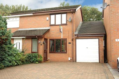 2 bedroom semi-detached house for sale - Yewtree Drive, Firwood Park, Chadderton