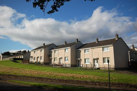 2 bedroom terraced house for sale - Freelands Court, Old Kilpatrick, West Dunbartonshire, G60 5EG