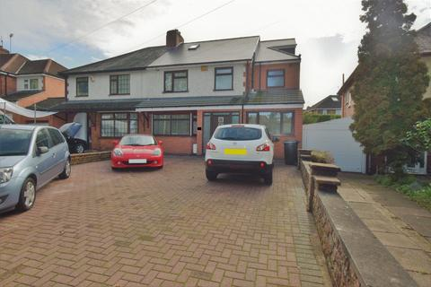 5 bedroom semi-detached house for sale - Humberstone Drive , Humberstone, Leicester