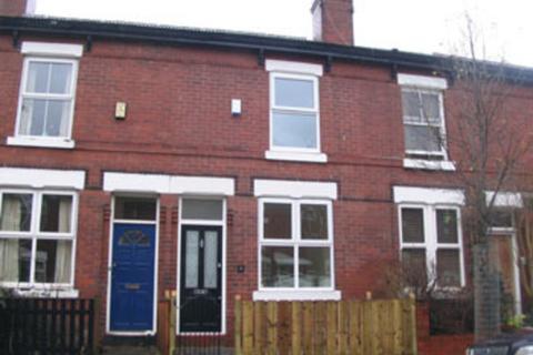 2 bedroom terraced house to rent - 9 Swinfield Avenue