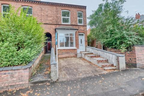 3 bedroom semi-detached house for sale - Church Road, Northfield, Birmingham, B31 2LE