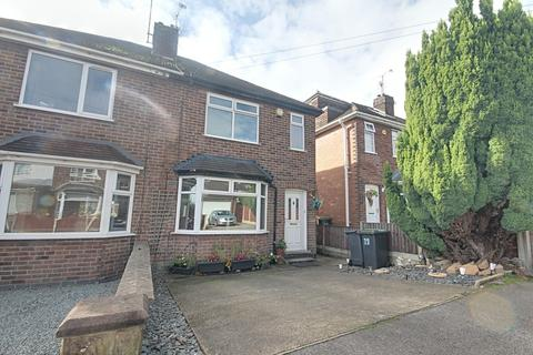 3 bedroom semi-detached house for sale - Wortley Avenue, Trowell