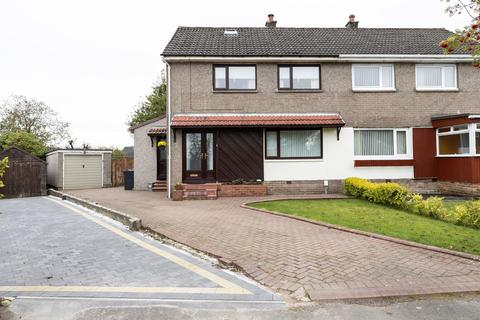 3 bedroom semi-detached house for sale - Westermains Ave, Kirkintilloch