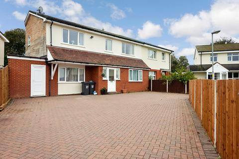 5 bedroom semi-detached house for sale - Dugdale Crescent, Four Oaks
