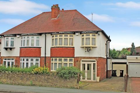3 bedroom semi-detached house for sale - Pendeford Avenue, Claregate