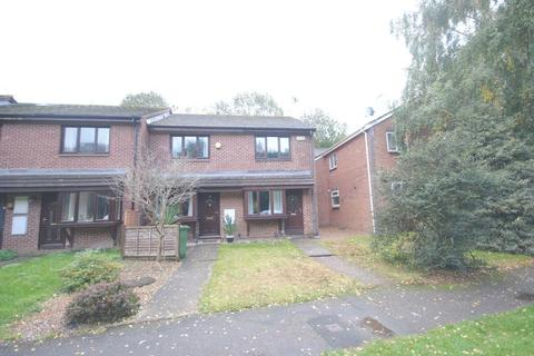 2 bedroom end of terrace house for sale - Kinnerton Way, Exeter