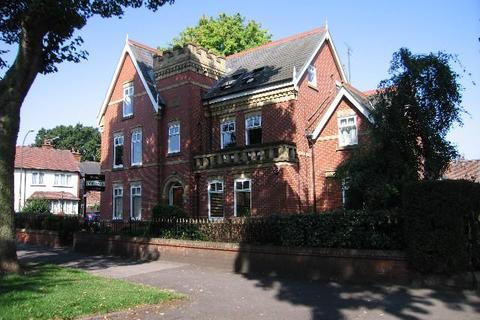 2 bedroom flat for sale - Park Avenue, Hull, HU5 3EY