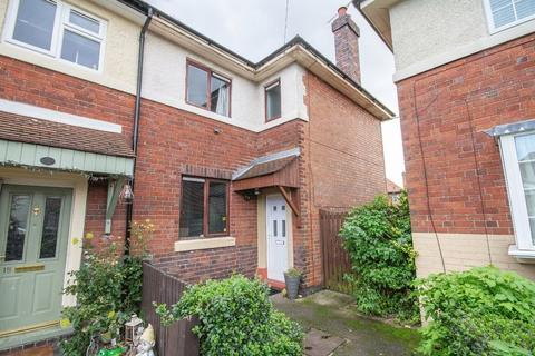 3 bedroom end of terrace house for sale - BURBAGE PLACE, ALVASTON, DERBY