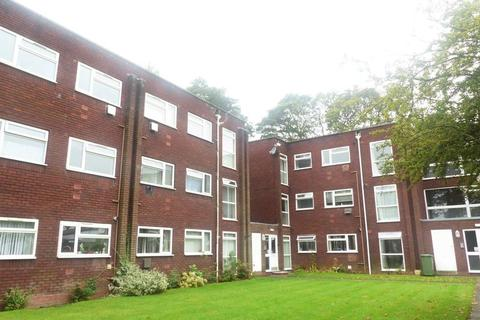 2 bedroom flat for sale - Mountbatten Court, Sutton Road, Walsall