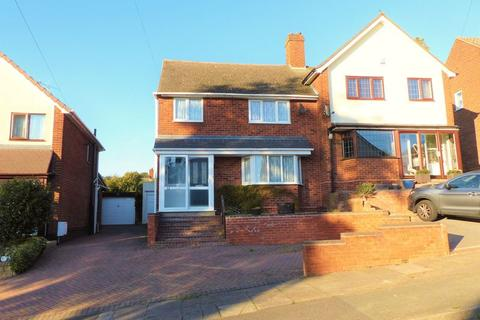 3 bedroom semi-detached house for sale - Horsley Road, Great Barr