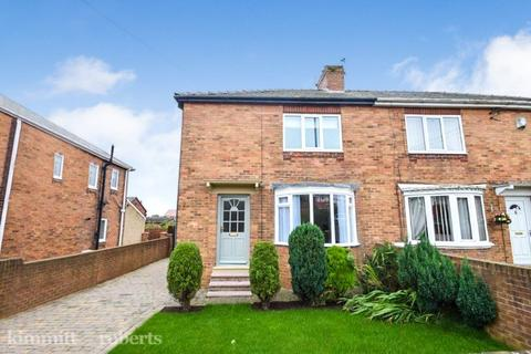 2 bedroom semi-detached house for sale - Station Road, Shotton Colliery, Durham, Durham, DH6