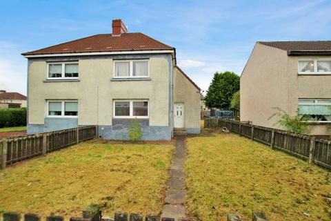 3 bedroom semi-detached house for sale - Glasgow Road, Wishaw