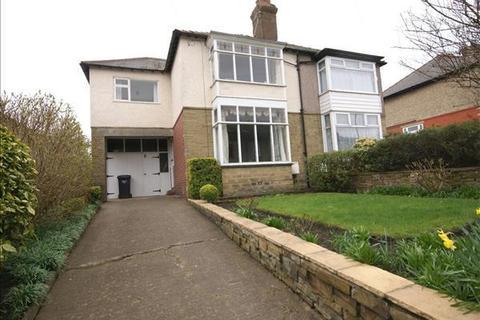 3 bedroom semi-detached house for sale - Clough Lane, Rastrick