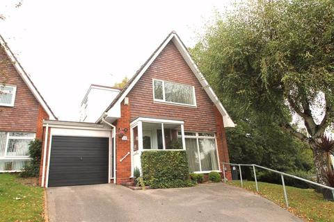2 bedroom detached house for sale - Chancellors  Close, Edgbaston