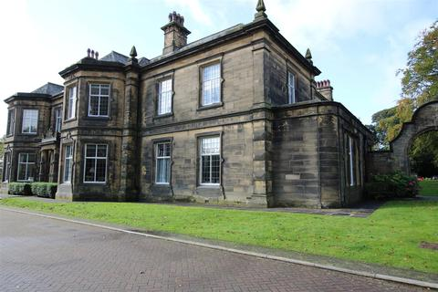 2 bedroom apartment for sale - Sinderhill Court, Northowram, Halifax