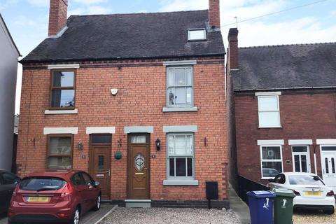 2 bedroom semi-detached house for sale - Longford Road, Cannock, WS11 0DG