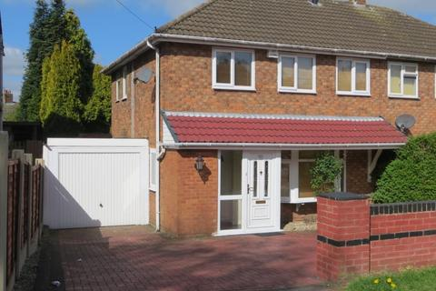 3 bedroom semi-detached house to rent - Commonside, Brownhills, WS8 7AT
