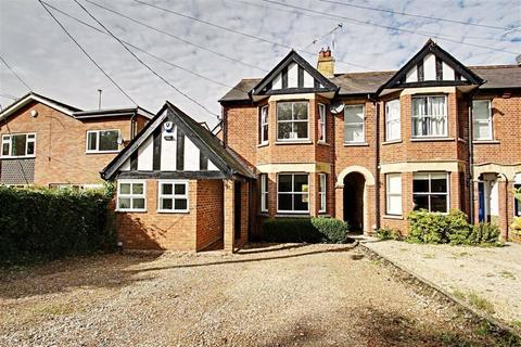 4 bedroom end of terrace house for sale - Station Road, Cheddington, Station Road
