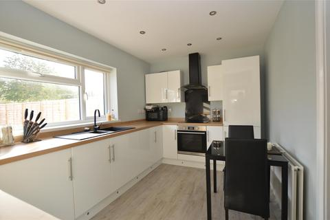2 bedroom semi-detached house for sale - Cotswold Road, Chipping Sodbury, BS37 6DP