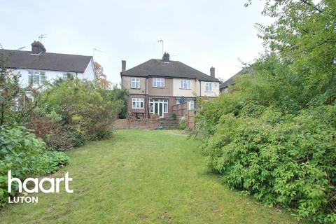 3 bedroom semi-detached house for sale - Wychwood Avenue
