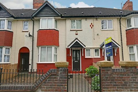 3 bedroom terraced house for sale - Calvert Road, Hull, East Yorkshire, HU5