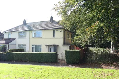 2 bedroom semi-detached house for sale - Tynwald Drive, Leeds, West Yorkshire, LS17 5DS