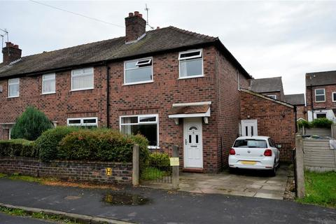 3 bedroom end of terrace house for sale - Bridgewater Road, Altrincham