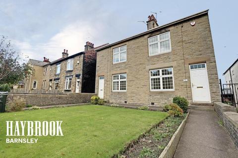 2 bedroom semi-detached house for sale - High Street, Dodworth