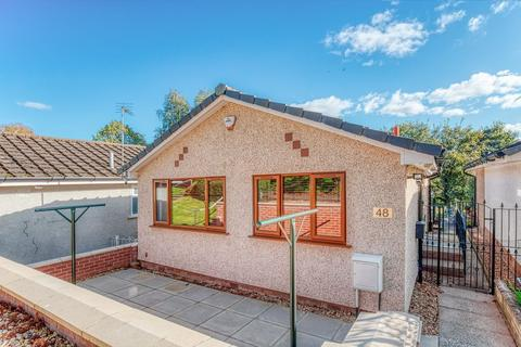 2 bedroom detached bungalow for sale - 48 Rosehill Road, Torrance, G64 4HF