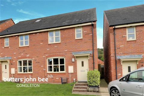3 bedroom semi-detached house for sale - Meadowfield Crescent, Congleton