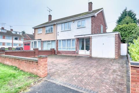 3 bedroom semi-detached house for sale - Longbridge Lane, Longbridge, Birmingham, B31 4LA