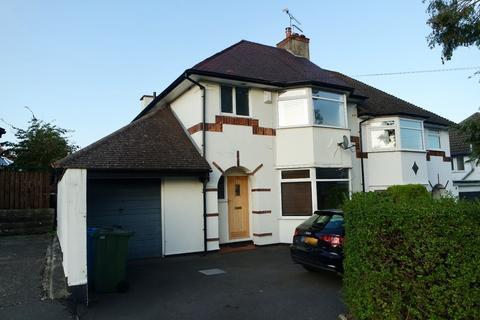 3 bedroom semi-detached house to rent - Crimicar Lane, Fulwood