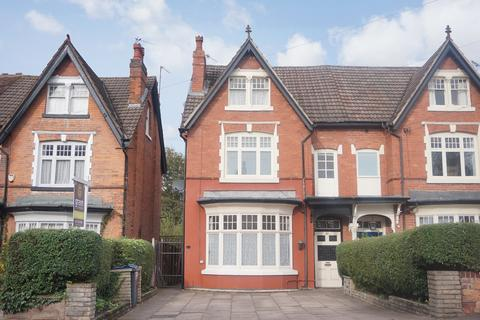 4 bedroom semi-detached house for sale - Upper Clifton Road, Sutton Coldfield