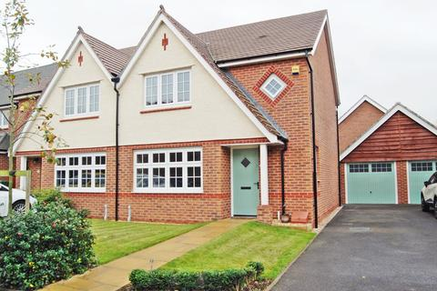 3 bedroom semi-detached house for sale - Forge Close, Churchbridge, Cannock