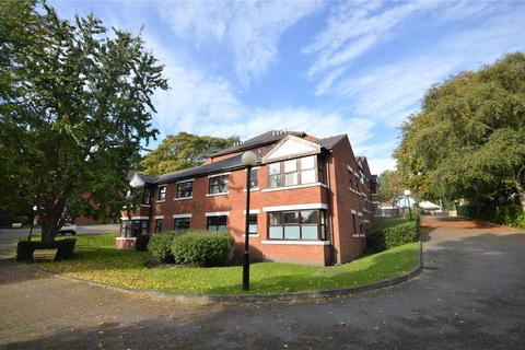 2 bedroom apartment for sale - Flat 2, Aire View Gardens, 31 Vesper Road, Leeds