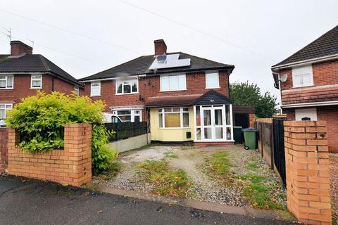 3 bedroom semi-detached house for sale - Bodenham Road, Oldbury