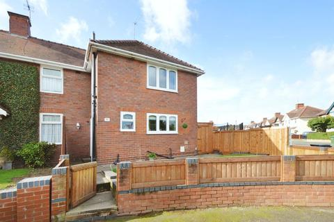 3 bedroom end of terrace house for sale - Studley Gate, WOLLASTON, DY8 3RR