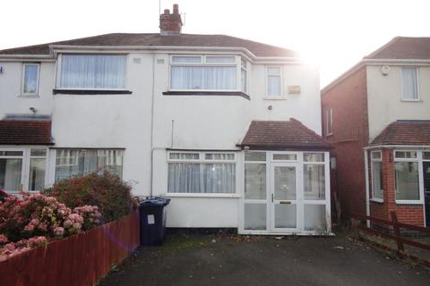 2 bedroom semi-detached house for sale - Lower White Road, Quinton, Birmingham, West Midlands, B32 2RT