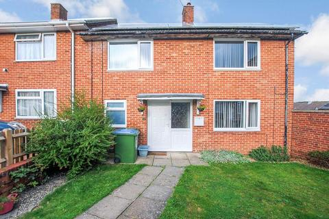 4 bedroom end of terrace house for sale - Thornhill