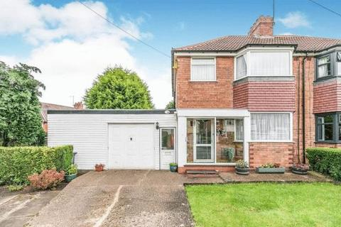 3 bedroom semi-detached house for sale - Dell Road, Cotteridge, Birmingham