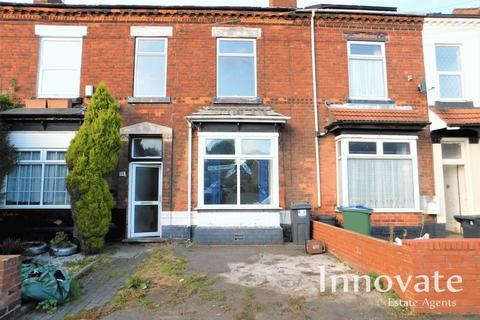 3 bedroom terraced house for sale - Vicarage Street, Oldbury