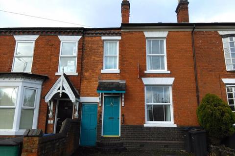 3 bedroom terraced house to rent - Metchley Lane, Harborne, Birmingham, B17 0JL