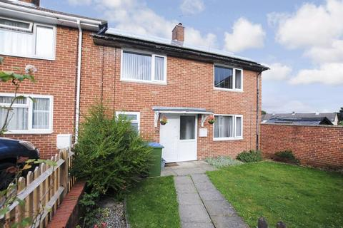 4 bedroom terraced house for sale - Gerard Crescent, Thornhill