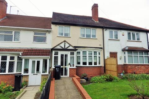 3 bedroom terraced house for sale - Barrack Lane, Halesowen