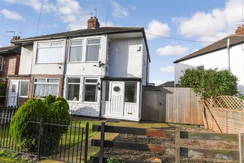 3 bedroom semi-detached house for sale - Kirklands Road, Hull, HU5