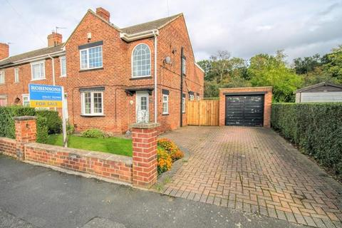 3 bedroom end of terrace house for sale - Sycamore Road, Eaglescliffe, Stockton-On-Tees